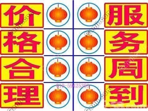 东莞调车公司 东莞搬家搬厂迁厂运输 东莞物流货运公司