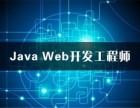 南京Java培训班是否推荐就业 兄弟连Java编程培训