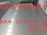 304不锈钢板,304不锈钢板制造厂家