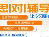 杭州名思教育之孩子有这些习惯尽早教育