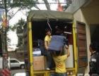 扬州市永帮搬家服务有限公司
