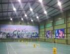 胜利电力羽毛球馆