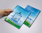 日照亿家乐桶装水配送 天然优质好水