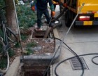 淄博水龙头漏水维修更换安装淄博疏通马桶多少钱