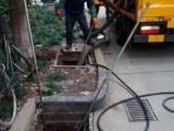 武汉沌口开发区管道清洗 化粪池清理 大型管道疏通