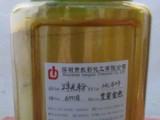 珠光粉供应 HC303 皇室金色 珠光粉 10-60UM