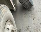 全城50家救援网点搭电补胎修车拖车送油汽车换轮胎电瓶服务