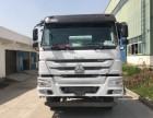 中国重汽豪沃380马力14方15方水泥搅拌车厂家价格