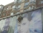 长春桁架舞台搭建 喷绘布围挡 广告宣传品制作安装