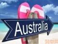 澳州雇主担保移民,白领高管企业主的热门选择