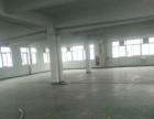 邱隘回龙工业区一楼350平米标准厂房仓库出租