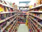小区大门口黄金地段超市转让超值