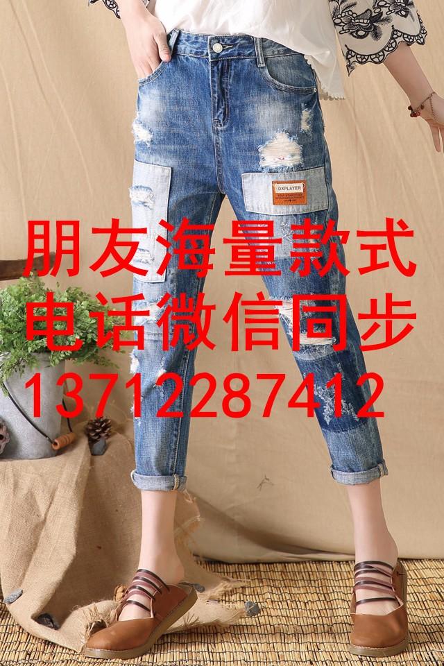 十元牛仔裤批发休闲女装 福建漳州尾货工厂牛仔裤生产女装