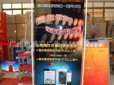 供应户外弹簧挂画架 门型弹簧挂画架 欧美广告展示架宣传架