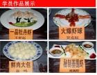 厨师就业技能培训 武汉文昌厨师学校网站