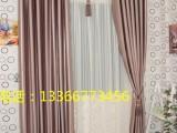百子湾大郊亭附近窗帘定做办公窗帘百叶窗遮光帘定做免费上门测量