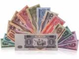 10元奧運紀念鈔現在值得多少錢 紙幣回收