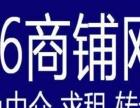 新碶宝山路繁华地段便利店旺铺转让(可空转)