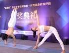温州聚虎健身/瑜伽/舞蹈/减脂/增肌 月卡199