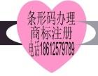 广东德州条码咨询/条形码扫描/北京中码全方位服务