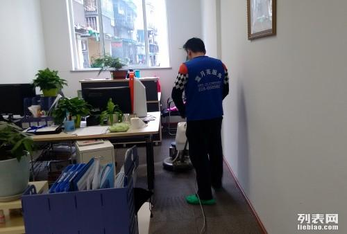 蓝月亮清洁一一成都沙发地毯清洗专家