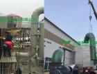 供应浙江乐清杭州橡胶废气处理设备厂家