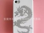 白色 中国龙 手机保护壳 手机 苹果手机