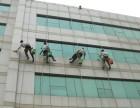 大连外墙清洗-外墙粉刷-大连清洗外墙公司-高空外墙清洗公司