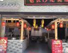 (火锅店)北京路买一层送一层临街带3年租约经营中