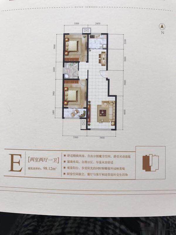 徐水物探局 悦秀城 92平米-218平米 均价7000