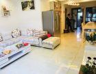 精装四室婚房 小区中间低于市场价5万 房东置换房子诚心急星云园