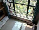 恒 大帝景78平米一房两厅两卫,精装复式公寓2800恒大帝景