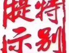碧桂园凤凰城翠林山语电梯中层精装修证满两年至笋一套学位房碧桂园凤