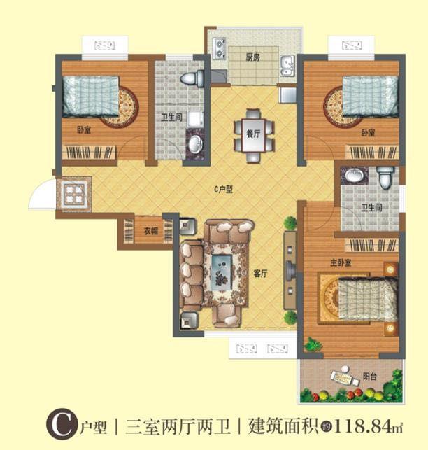 卧龙寺 华辰花园洲 118平 三室两厅两卫 黄金楼层 可
