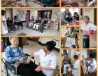 长沙医护型公立养老院 浏阳有哪些好的养老院