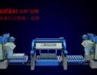 机械动画动漫+机械三维演示动画+机械VR动画演示