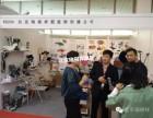 北京瑞祺祥假肢厂提供假肢安装 维修服务