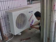 李沧区专业清洗空调 洗衣机 冰箱,家电深度清洗