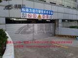 武汉防汛挡水板 武汉不锈钢防汛挡水板 湖北挡水板 挡水板安装