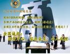 2017最新微交易招商 总部直招代理 全国招商 稳定平台