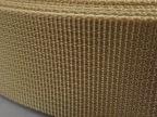 义乌尼龙织带厂家 2.5 仿尼龙美国纹 织带