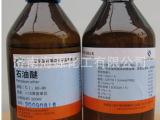 【五一特供】无色透明试剂500ml 石油醚沸点60-90,小瓶包