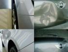宁波镇海汽车凹坑免喷漆无损修复贵吗
