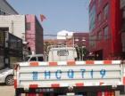蓝牌货车出租 适合搬家运输等 全市最低价