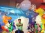 专业气球布置,宝宝宴、婚宴、生日派对