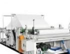 想做卫生纸加工厂家包教技术吗