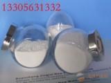 油墨用纳米二氧化钛