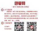 【重庆年会酒店】家全居 龙脊广场店 团宴网推荐