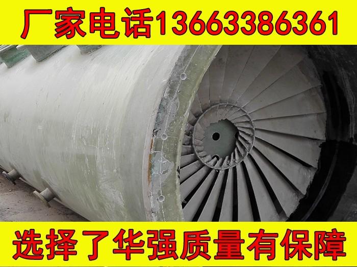 海南昌江玻璃钢脱硫塔除尘器联系方式