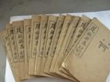 虹口区古籍书回收 上门回收线装书 旧书回收